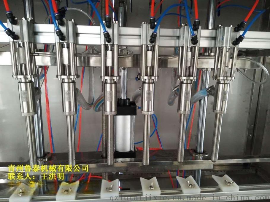 全自动酒水类灌装机  厂家直销732762852