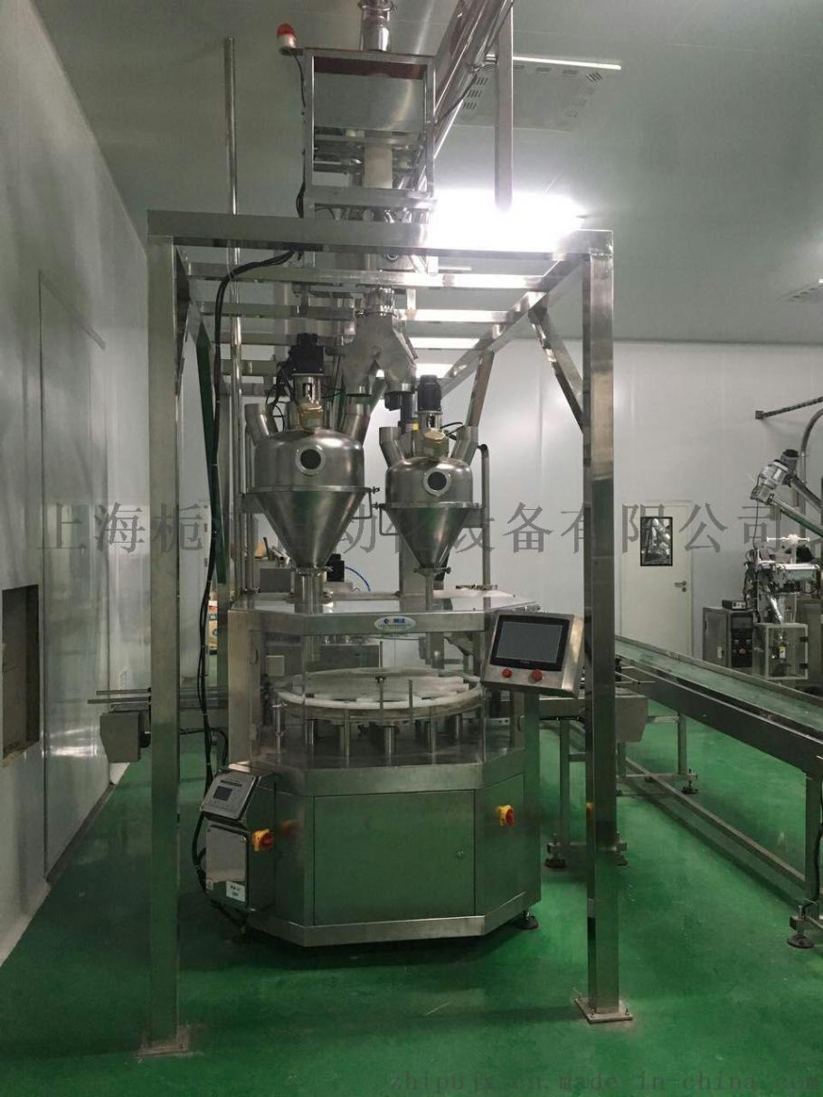 奶粉罐装生产线4.jpg