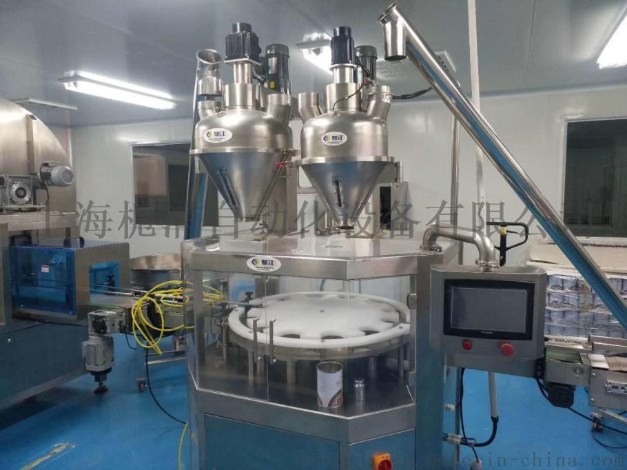 固体饮料罐装生产线.jpg