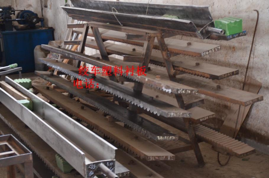单绳缠绕式提升机滚筒用塑料衬板替代木衬规格型号齐全山西沂州销售处43624852