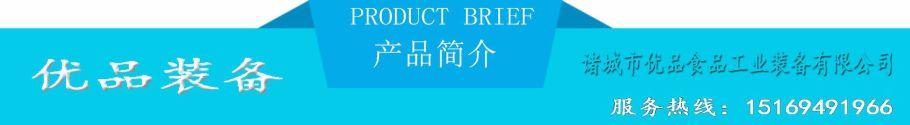 产品简介 (2)