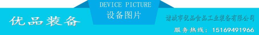 设备图片 (2)
