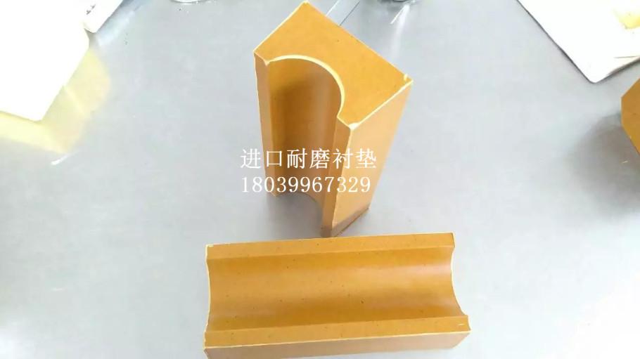 钢厂钢缆机活套车绳轮衬套专用衬垫耐磨进口材质43629172