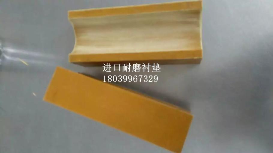 钢厂钢缆机活套车绳轮衬套专用衬垫耐磨进口材质43629152