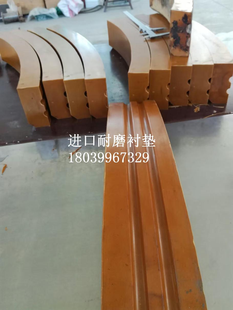 钢厂钢缆机活套车绳轮衬套专用衬垫耐磨进口材质43629112