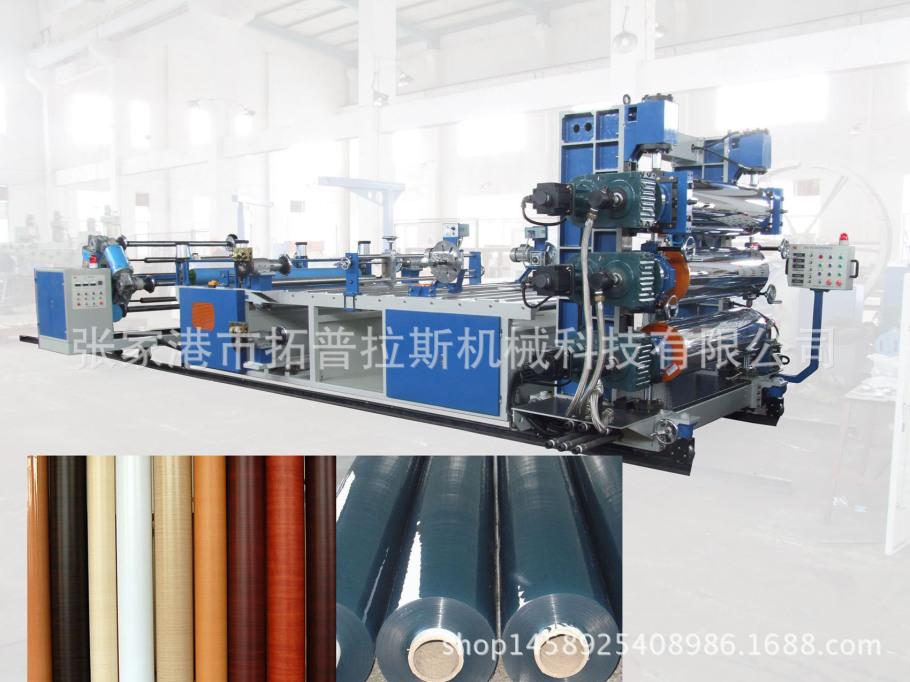 PVC sheet machine2