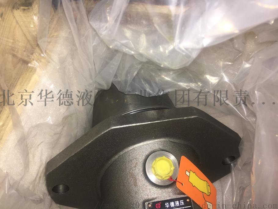 製造網圖片'IMG_3668(1).JPG