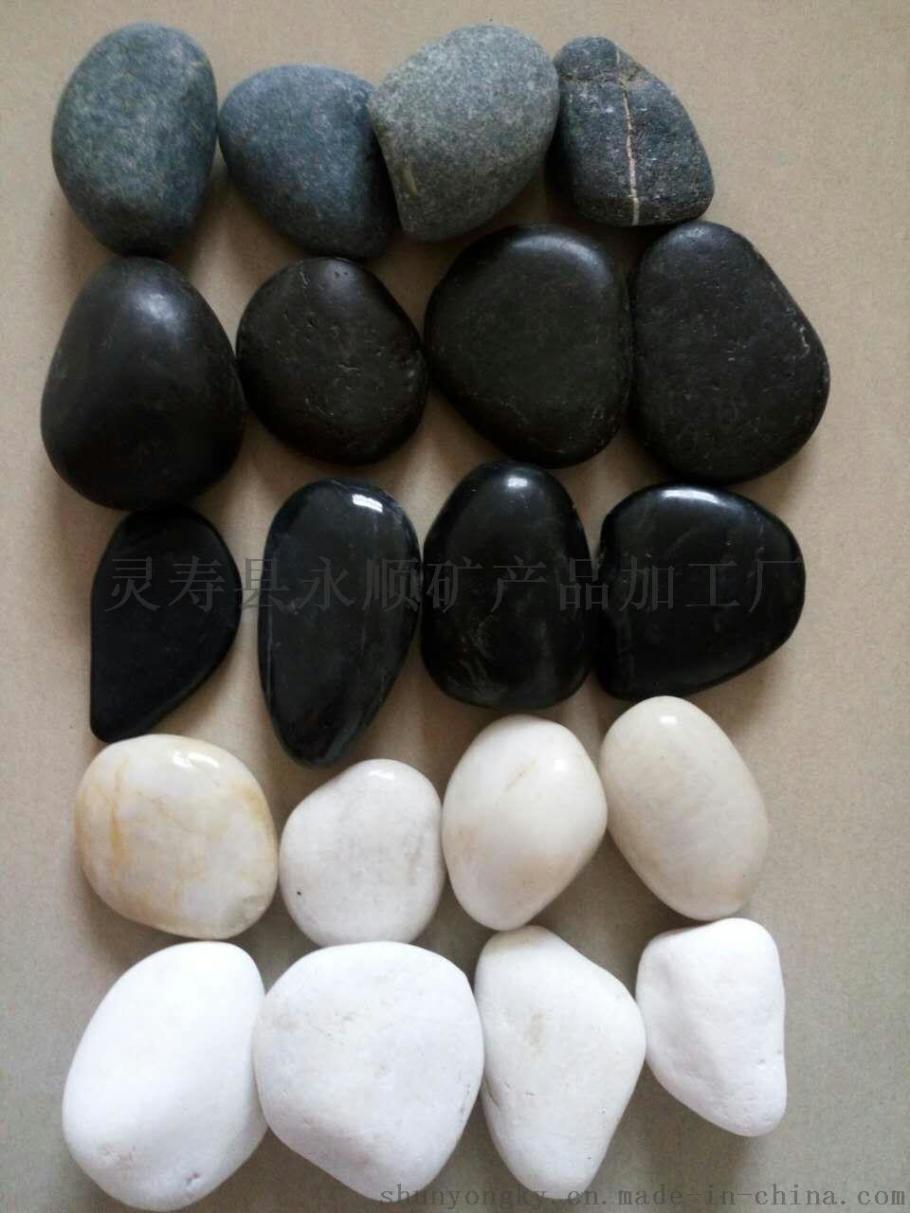 北京厂家直销3-5公分白色鹅卵石,黑色雨花石735173262