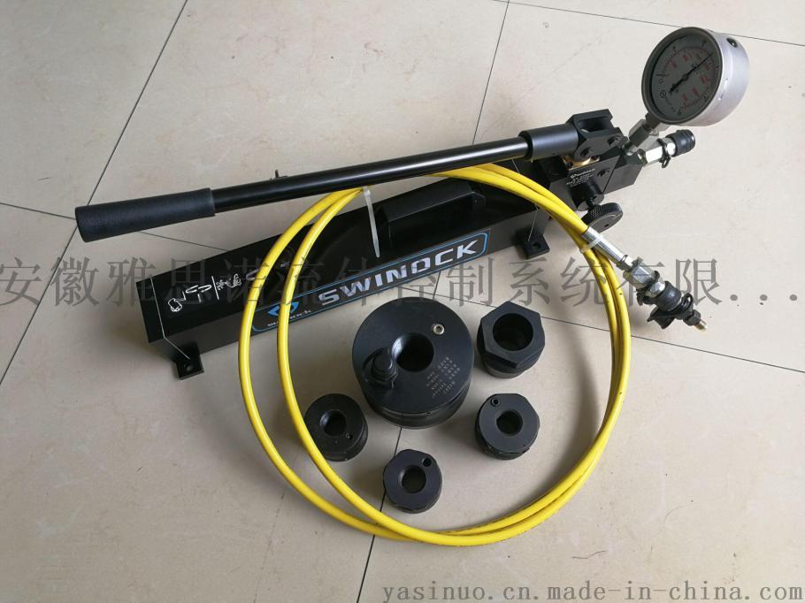 液压螺母/采煤机检修  液压螺母762213975
