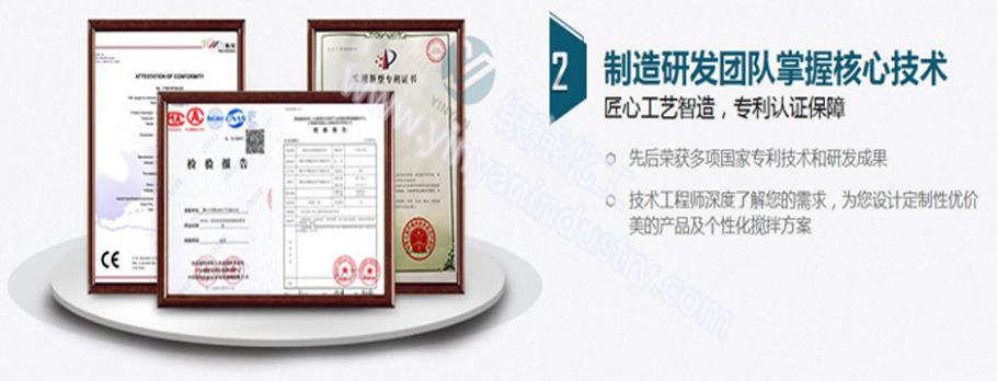 医药制造混合搅拌机 高粘度固体颗粒搅拌机58257945