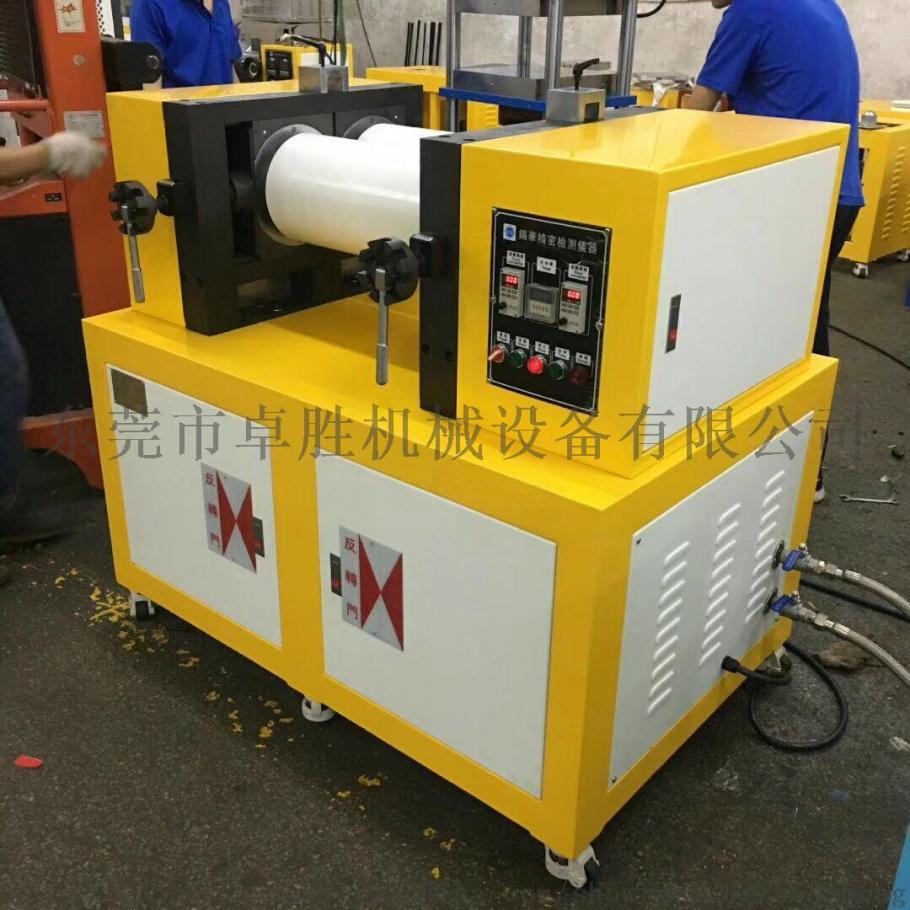 卓胜厂家直销实验室小型炼胶机763714982