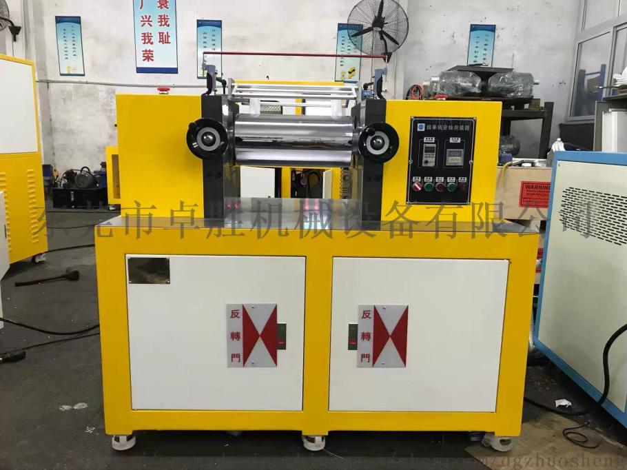 卓胜厂家直销实验室小型炼胶机763714972