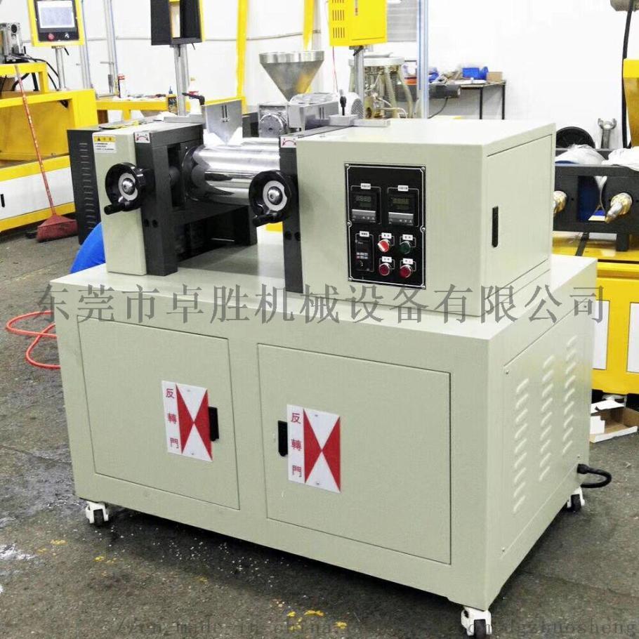 卓胜厂家直销实验室小型炼胶机763714962