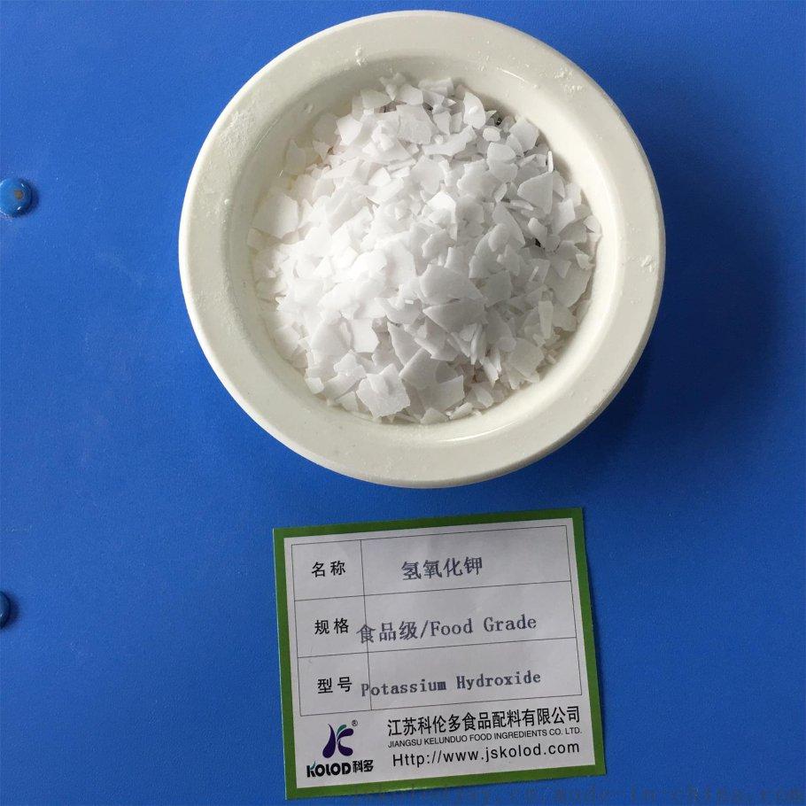 氫氧化鉀1