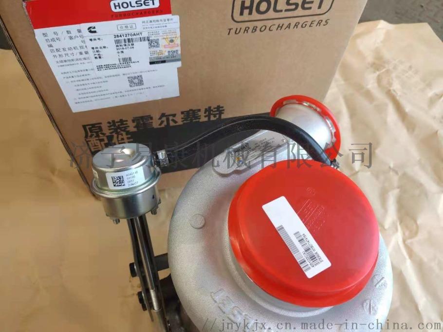 霍尔赛特增压器