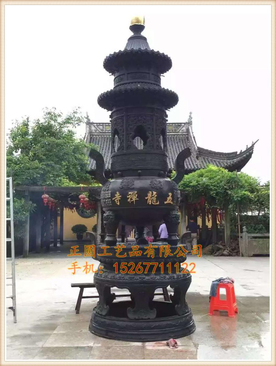 苍南瑞盛工艺厂 1374