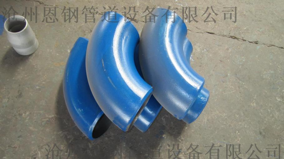 A234 WP5合金对焊管件、1Cr5Mo合金管件774116685