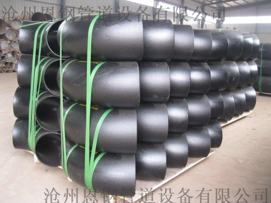 沧州恩钢管道508x15对焊无缝弯头现货供应63830385