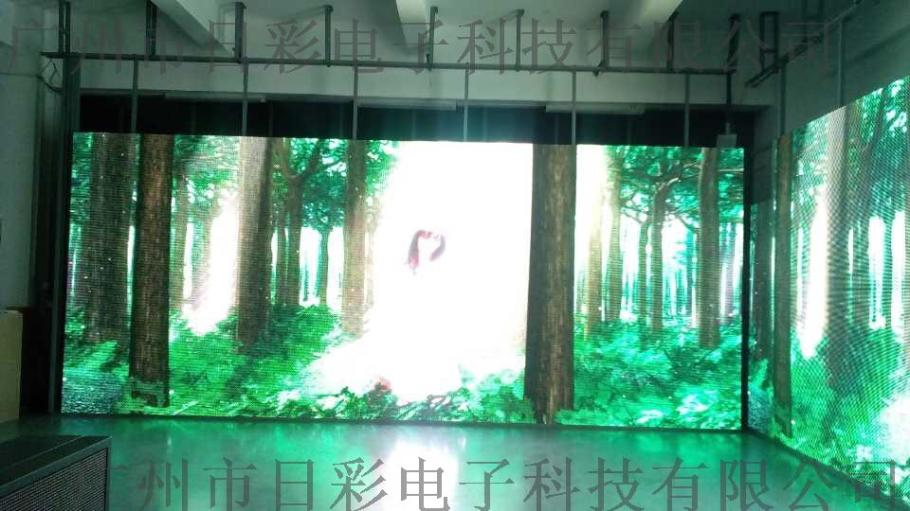 LED天幕屏、LED透明屏、LED玻璃屏777563455