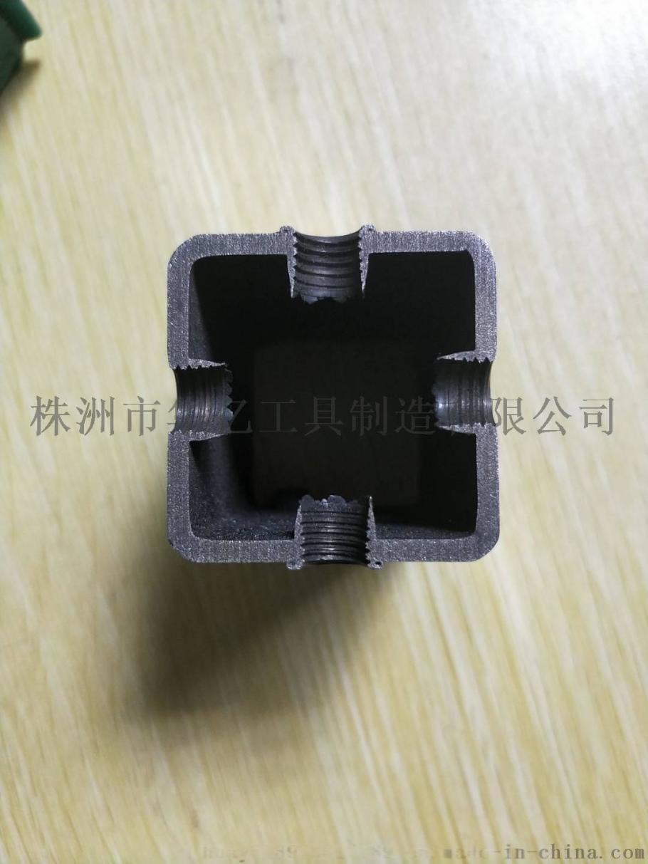 銳屹RUIYI M3-M12 取代焊(鉚)接螺母63890865