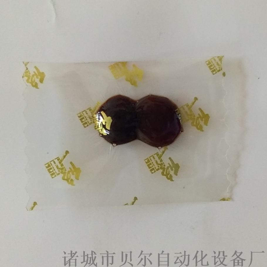 全自动拉伸膜食品真空包装机 山东贝尔直销真空包装机63346402