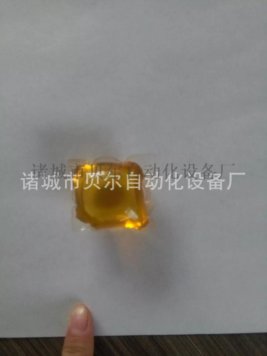 贝尔厂家直销水溶膜包装机 洗衣凝珠包装机优惠促销中772156802