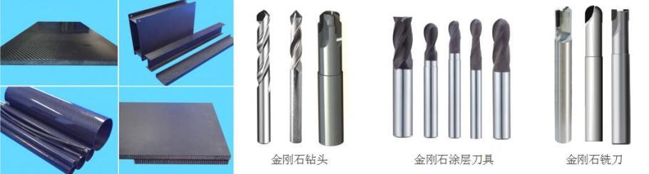 碳纤维复合材料钻孔专用PCD钻头表面质量高无毛刺69175812