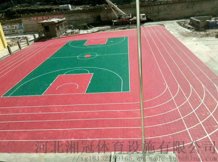 拼裝地板跑道系列18132289165.jpg