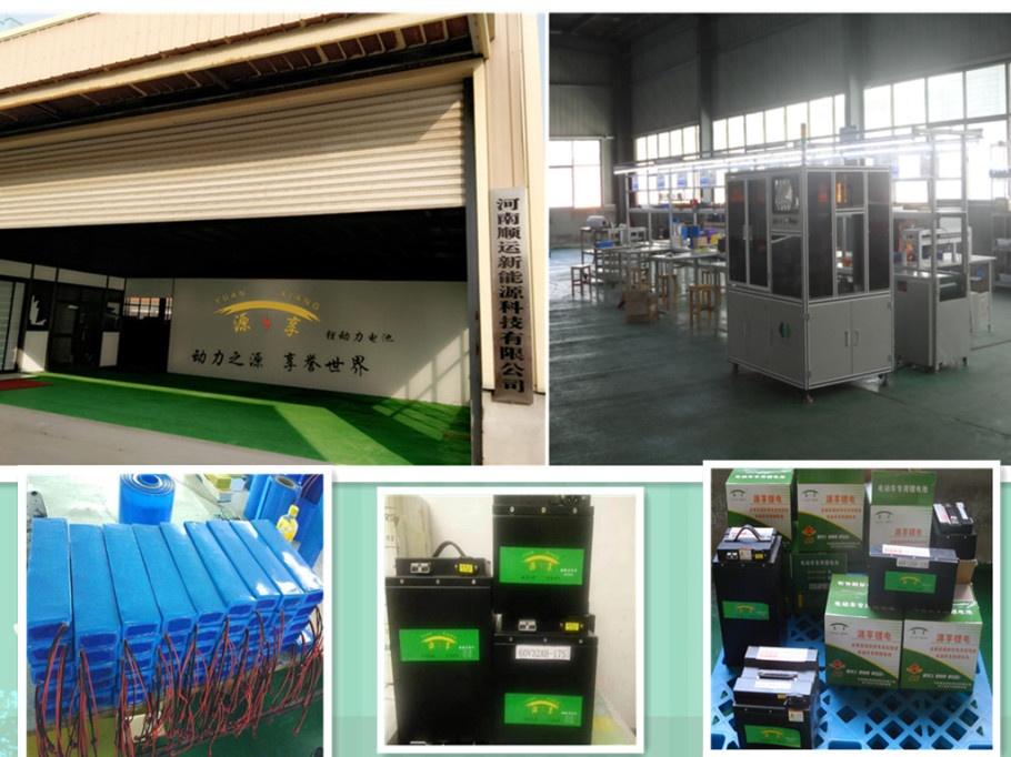 72v电动车锂电池组锂电池 18650锂电池73292612