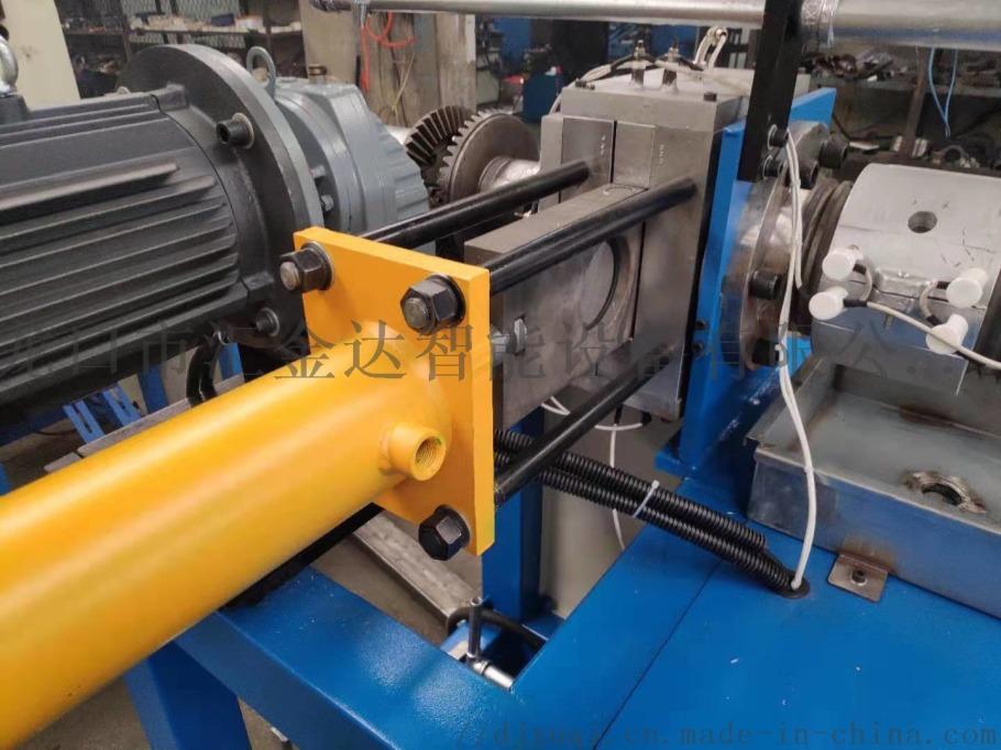 电控液压换网器,操作方便.jpg