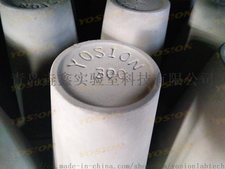 厂家直销试金坩埚、耐高温粘土坩埚73394772