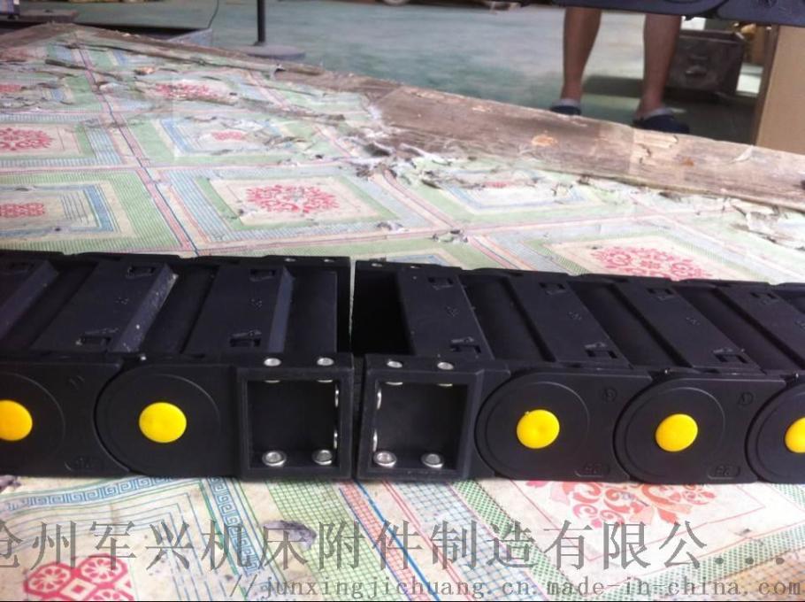 全封闭式塑料拖链尼龙拖链工程承重型拖链坦克链71225932