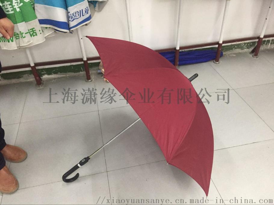 定制自动直杆伞、晴雨伞、礼品伞、广告伞、弯柄直杆伞印制logo71877342