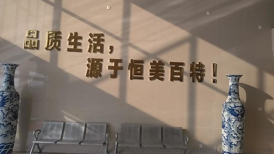 分期付款恆美百特專業生產大型秸稈顆粒機木屑顆粒機73103502