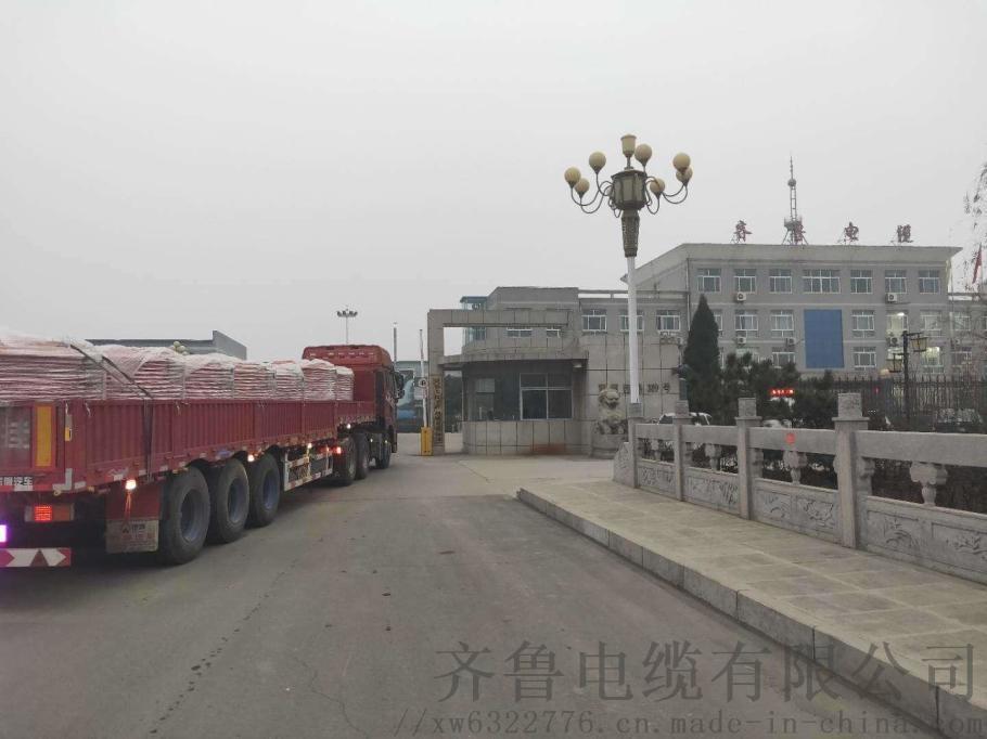 供應控制KVV-500V 2*2.5 齊魯電纜782712952