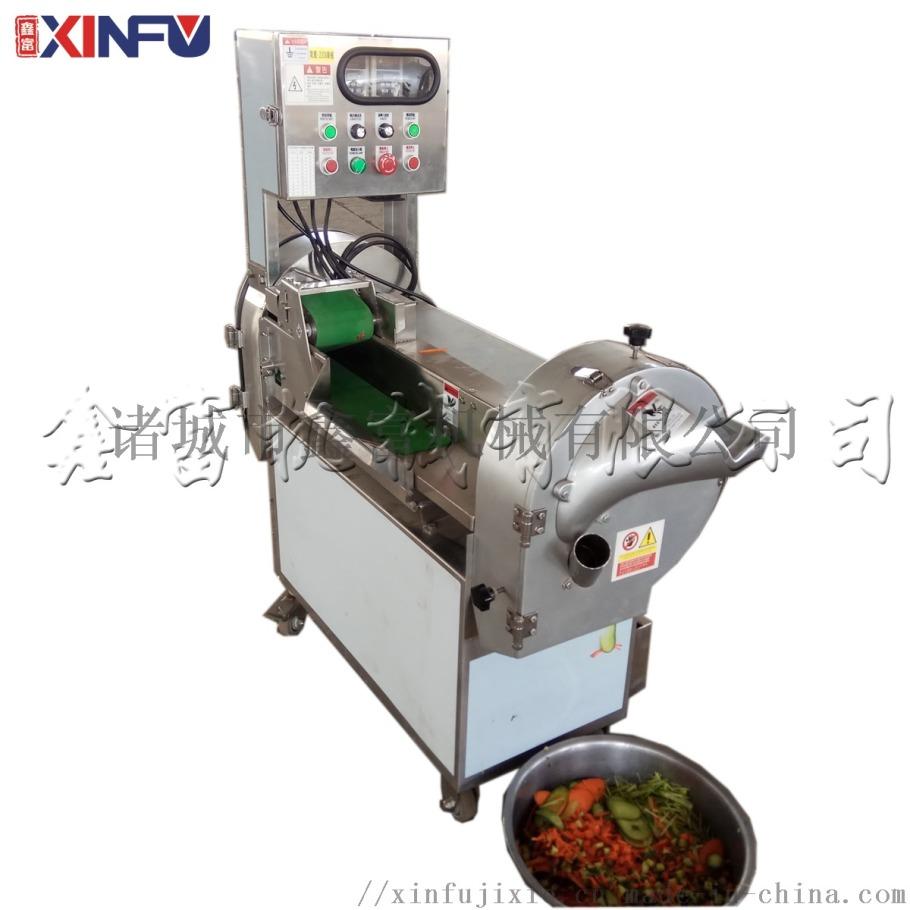 多功能切菜机、果蔬切菜机72589522