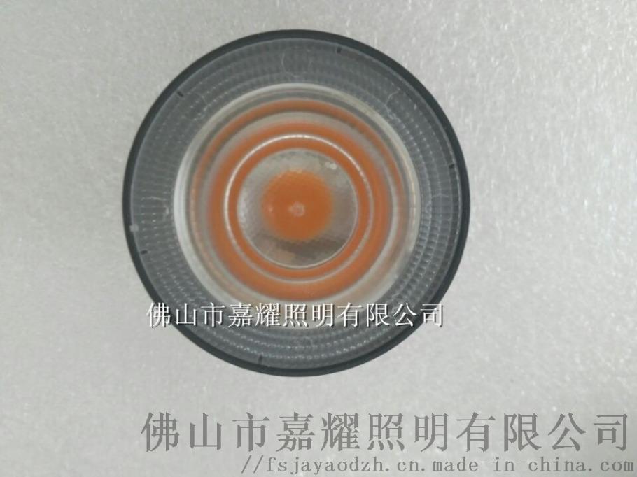 飞利浦MR16调光灯杯2.jpg