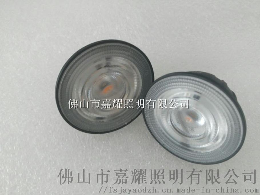 飞利浦MR16调光灯杯5.jpg