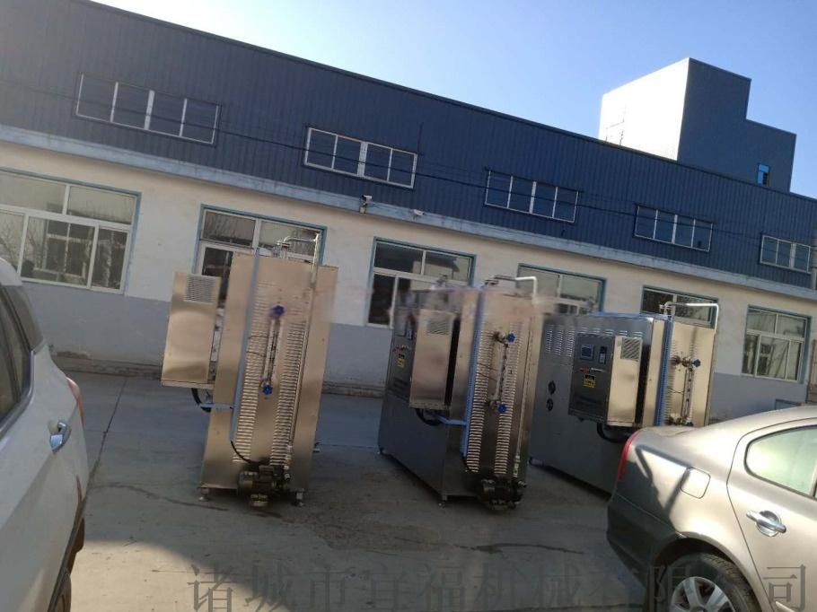43kw免檢型學校食堂用電磁蒸汽發生器67312142