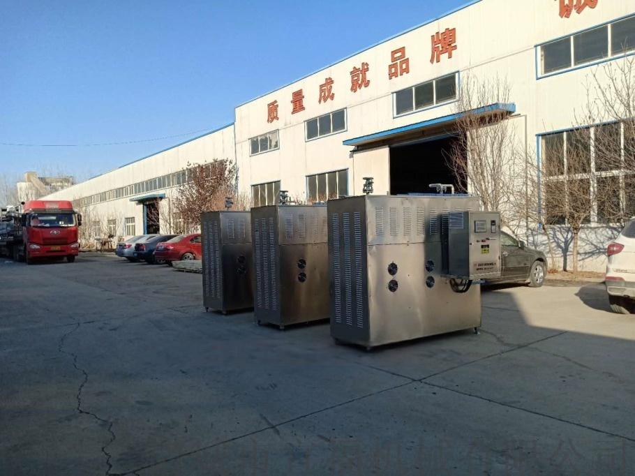 43kw免檢型學校食堂用電磁蒸汽發生器67312172