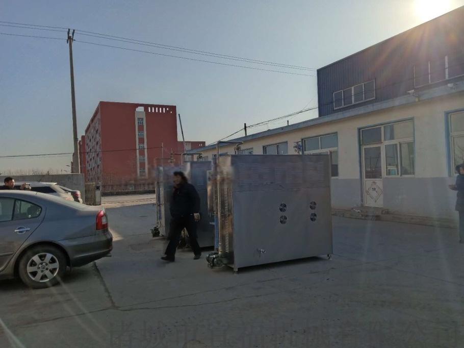 43kw免檢型學校食堂用電磁蒸汽發生器67312152