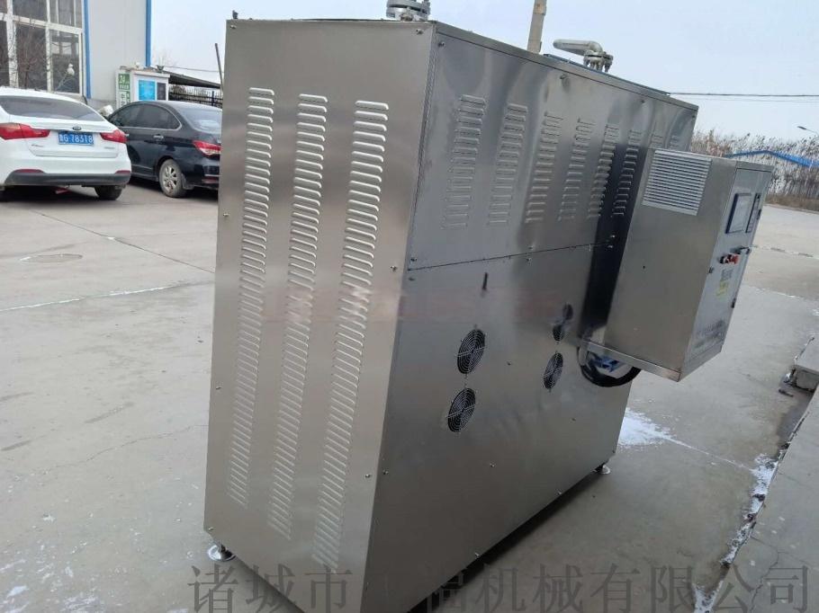 43kw免檢型學校食堂用電磁蒸汽發生器67312162