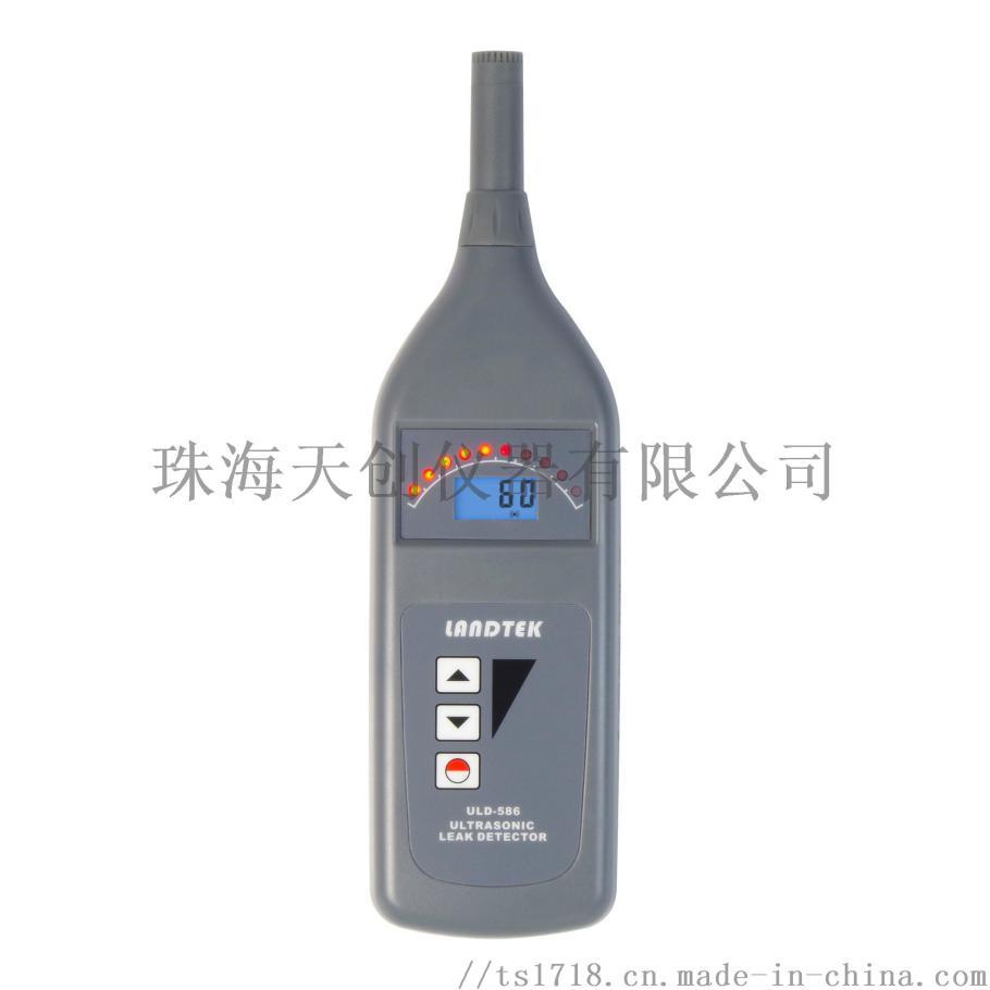 ULD-586.jpg