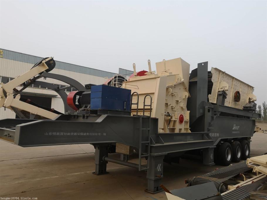 贵州大型石灰石破碎机 移动建筑垃圾破碎站厂家75406362