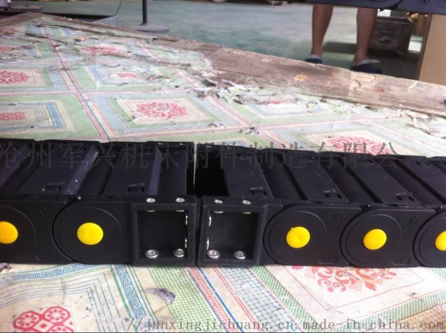 滄州軍興現貨供應橋式尼龍塑料拖鏈坦克鏈生產製造廠家786518732