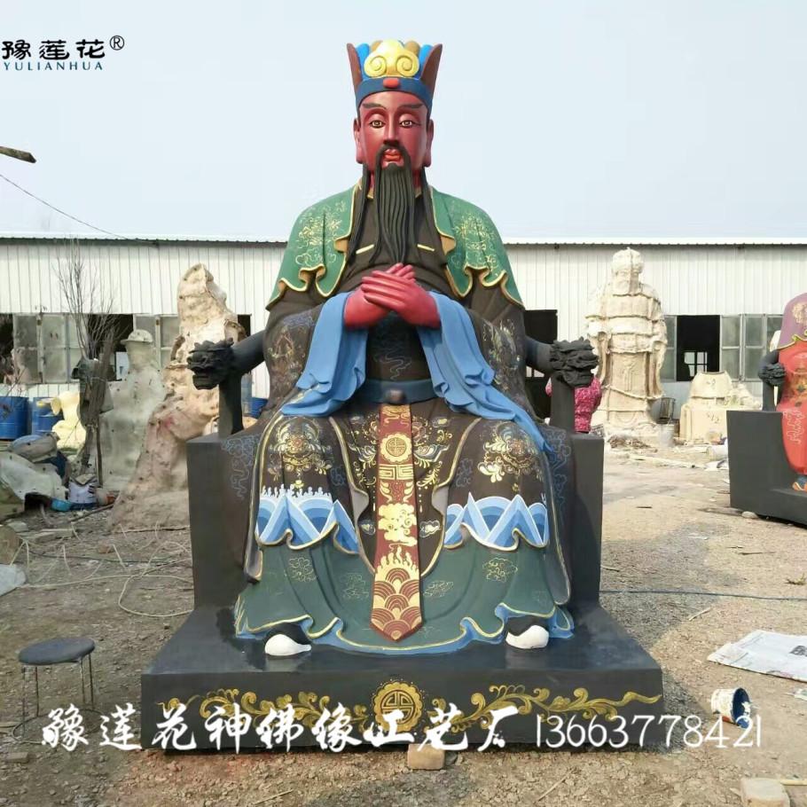 三官大帝2.6米 (2).jpg