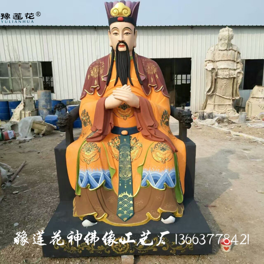 三官大帝2.6米 (1).jpg