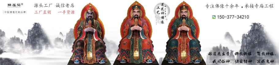 三官肖雪峰中国供应商.jpg