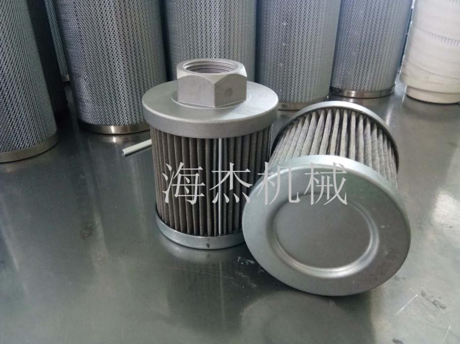PLF-H110×10P壓力管路過濾器  黎明761665432