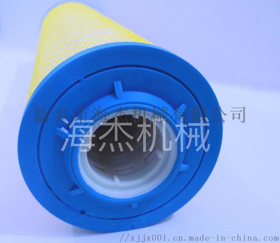 pall  颇尔滤芯 高纯度进口聚丙烯773195162